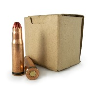 MIL-SURP AMMO 7.62x39 BLANK 20/bx 37/can